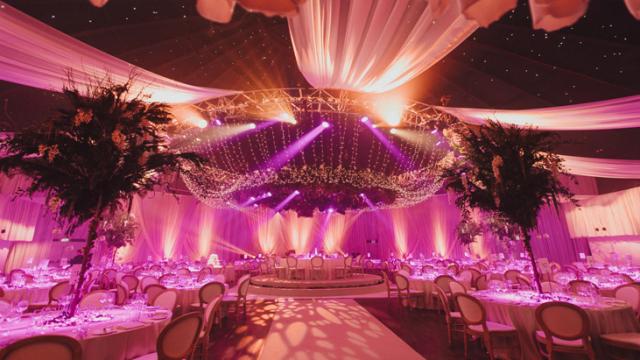 weddings conference & events venue